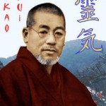 Dr. Usui rediscovered Reiki after 20 years of researching